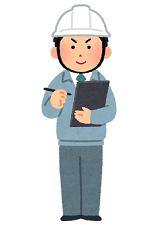 job_genba_kantoku111